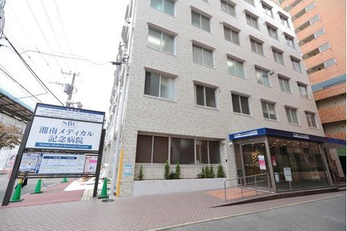 BC湘南メディカル記念病院まで1500m。愛恵会 湘南メディカル記念病院は、2016年2月に両国駅前病院から名称変更とともに施設の改修と充実を図ってまいりました。
