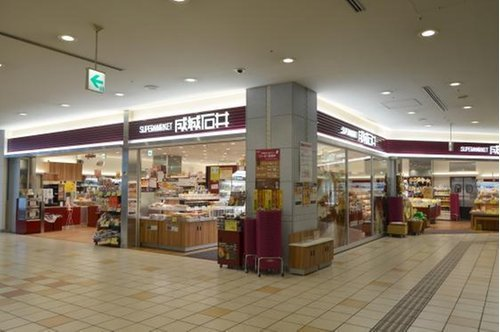 成城石井アトレ目黒2店まで335m 食にこだわる人たちのための食のライフスタイルスーパーを確立し、幸せに満ち溢れた社会を創造します。