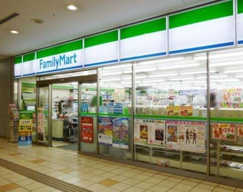 ファミリーマートアトレ目黒店まで329m 「あなたと、コンビに、ファミリーマート」 「来るたびに楽しい発見があって、新鮮さにあふれたコンビニ」を目指してます。