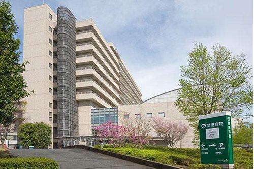 NTT東日本 関東病院まで1600m 医療の提供を通して病院を利用される全ての人々、そして病院で働く全ての人々の幸せに尽くします。