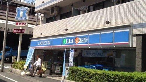 """ローソン目黒東山店まで10m マチの健康ステーション。 """"みんなと暮らすマチ""""を幸せに。"""