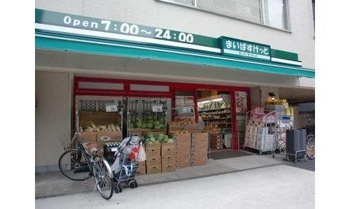 まいばすけっと南品川3丁目店まで400m 営業時間:7:00〜23:0 「近い、安い、きれい、そしてフレンドリィ」 都市型小型食品スーパーマーケット。
