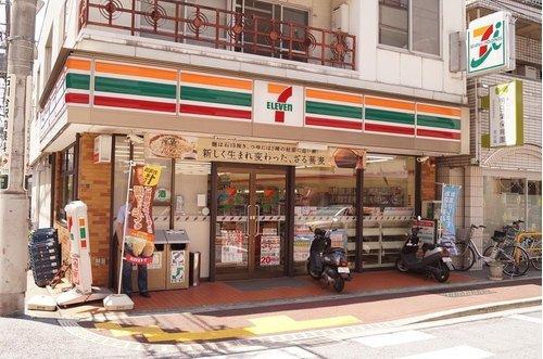 セブンイレブン大田区東雪谷店まで530m。24時間営業しているコンビニは、深夜のお買い物にも最適です。