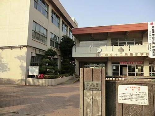 中学校(770m)