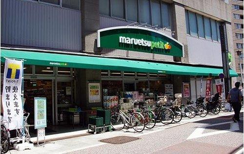 """マルエツプチ 品川橋店まで550m。「しあわせいかつ。」お客様にお届けしたい""""ふだんの暮らし。""""の中で感じる。""""ちょっぴり幸せな気持。""""を表しています。"""