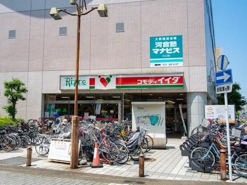 スーパー(750m)