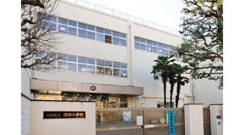 大田区立蒲田小学校まで440m 今年度で創立138周年をむかえる小学校。卒業生は実に14,682人。