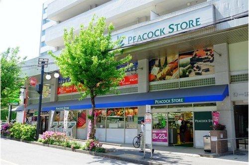 ピーコックストア恵比寿南店まで480m フレッシュな旬の味覚、産地や製法を厳選した品々、できたての惣菜など、毎日のテーブルに、安心できるおいしさをお届けします。