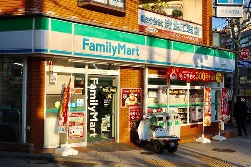 ファミリーマート青物横丁駅北店まで340m 「あなたと、コンビに、ファミリーマート」 「来るたびに楽しい発見があって、新鮮さにあふれたコンビニ」を目指してます。
