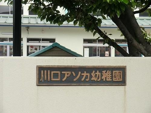 幼稚園・保育園(1800m)