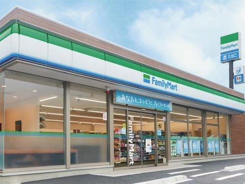 ファミリーマート大田池上一丁目店まで136m 「あなたと、コンビに、ファミリーマート」 「来るたびに楽しい発見があって、新鮮さにあふれたコンビニ」を目指してます。