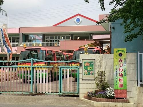 幼稚園・保育園(950m)