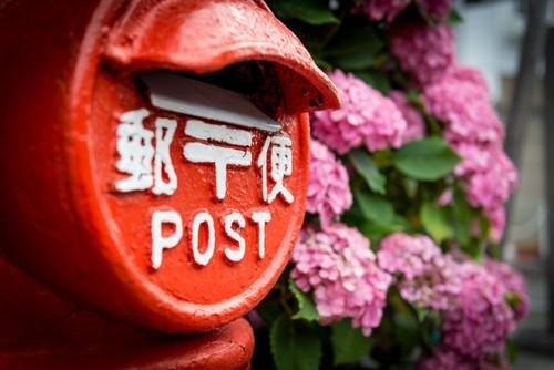 郵便局(1000m)