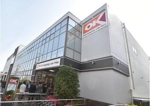 オーケー池尻大橋店まで530m 『高品質・Everyday Low Price』ディスカウントスーパーマーケット