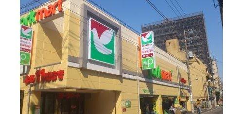 ヨークマート東矢口店まで170m 営業時間は 9時から23時。セブン&アイ傘下のスーパーマーケットです。
