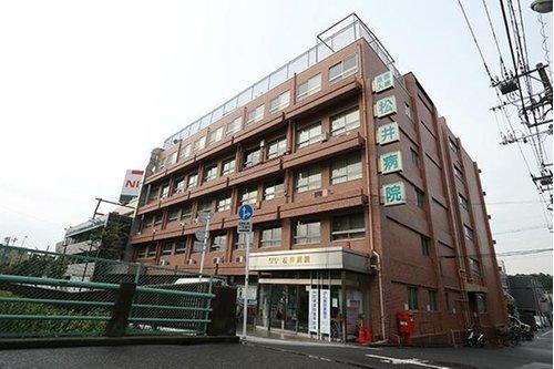 """医療法人社団松井病院まで258m 松井病院は昭和26年に設立してから半世紀以上にわたり地域密着の""""真心の医療""""を念頭に取り組んでおります。"""