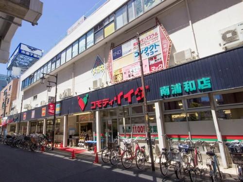 スーパー(350m)