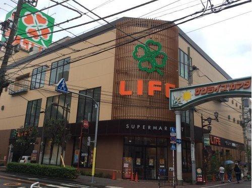 ライフ西蒲田店まで240m 株式会社ライフコーポレーションは、近畿地方・関東地方にスーパーマーケットチェーン「ライフ」の店舗を展開する企業。本社は大阪市淀川区と東京都台東区の二本社制。