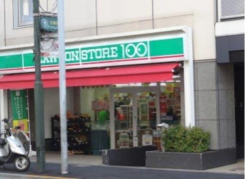 ローソンストア100蓮沼駅前店まで170m ローソンストア100は、ローソングループの株式会社ローソンストア100が展開するコンビニエンスストアの利便性、スーパーマーケットの品揃え、100円ショップの