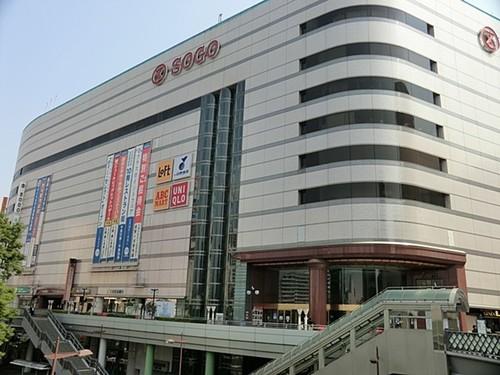 ショッピングセンター(1200m)
