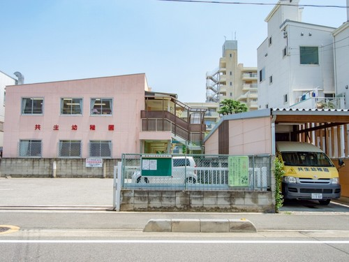 幼稚園・保育園(450m)