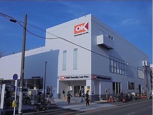 オーケー矢口店まで780m。『高品質・Everyday Low Price』ディスカウントスーパーマーケット、営業時間は 8:30〜21:30 です。