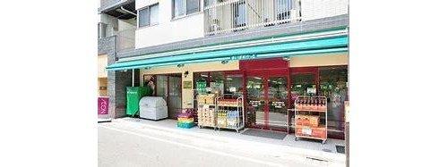 まいばすけっと大鳥居駅北店まで180m。「近い、安い、きれい、そしてフレンドリィ」 都市型小型食品スーパーマーケット。