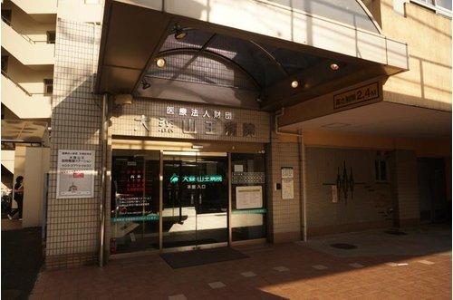医療法人財団中島記念会大森山王病院まで190m。昭和8年4月開設。入院ベッドは全65床で、内科系に特化した病院です。