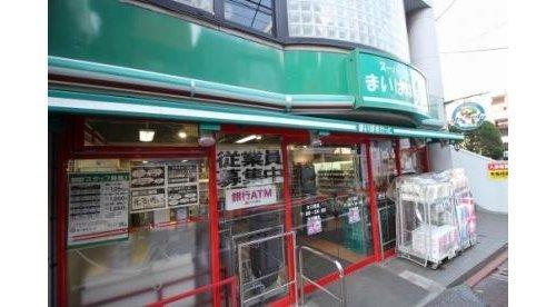 まいばすけっと矢口渡店まで390m。「近い、安い、きれい、そしてフレンドリィ」 都市型小型食品スーパーマーケット。