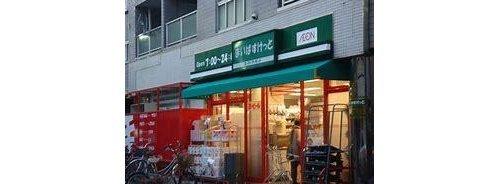 まいばすけっと大鳥居駅南店まで400m。「近い、安い、きれい、そしてフレンドリィ」 都市型小型食品スーパーマーケット。