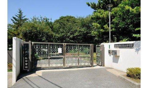 港区立高松中学校まで333m。「学びの森 高松」の一層の充実を目指して。