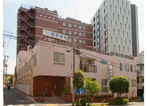 医療法人社団峰至会西原病院 まで844m。全職員が創意工夫をしてより地域密着型の病院として、また、安心安全な医療を提供して行く病院として発展していけるように努力をしています。