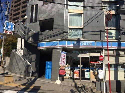 """ローソン三田4丁目店まで301m。マチの健康ステーション。 """"みんなと暮らすマチ""""を幸せに。"""