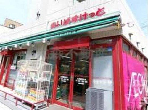 まいばすけっと大鳥居駅南店まで134m。新鮮な野菜から果物、お惣菜、お酒など一通りは取り揃えているスーパーマーケット。