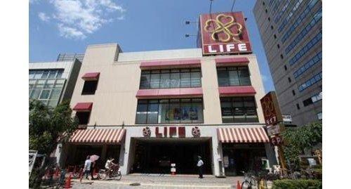 ライフ渋谷東店まで743m 「安全と安心」「鮮度と品質」「信頼とサービス」にこだわっています。