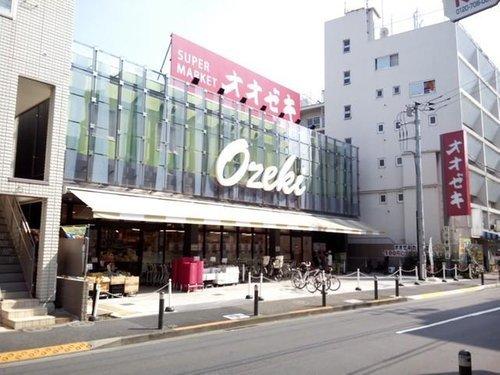 スーパーオオゼキ上野毛店まで1100m オオゼキは各店長が独立した経営者として店作りを行い、それぞれの売場担当が「個客」主義を徹底して追求した結果、自ずと品揃えや売り方が独自の進化を遂げています。