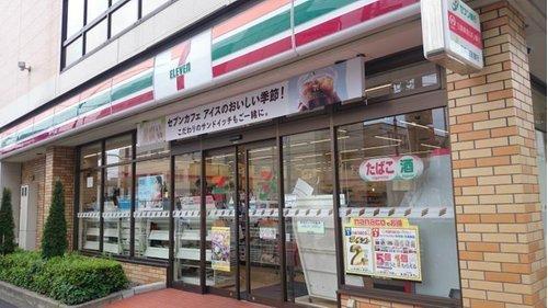 セブンイレブン大田区大森北4丁目店まで220m。株式会社セブン-イレブン・ジャパンが展開するアメリカ合衆国発祥のコンビニエンスストア。日本においてはコンビニエンスストア最大手。