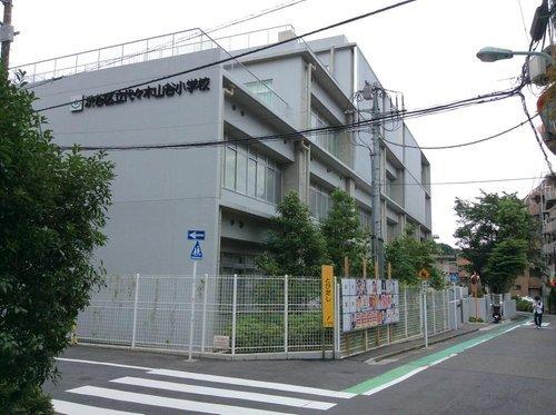 渋谷区立代々木山谷小学校まで540m 「礼儀正しく思いやりのある人間」「社会に貢献しようとする人間」「個性と創造力豊な人間」の育成を目指しています。