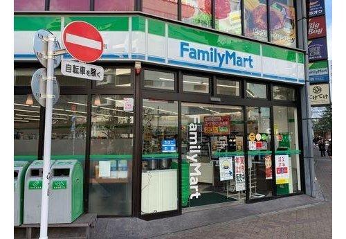 ファミリーマート小浦大森駅東店まで96m。「あなたと、コンビに、ファミリーマート」 「来るたびに楽しい発見があって、新鮮さにあふれたコンビニ」を目指してます。