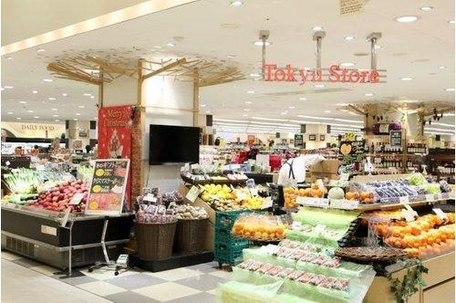"""東急ストア大森店まで235m。ショッピングの便利さを提供するだけではなく、ニーズに合った商品、時代に合った商品をそろえ、「安全と安心」を添えて""""より良い商品を、より安く""""お届けしています。"""