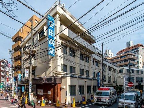 医療法人財団安田病院まで140m。私たちは誠心誠意、患者様に尽くします。
