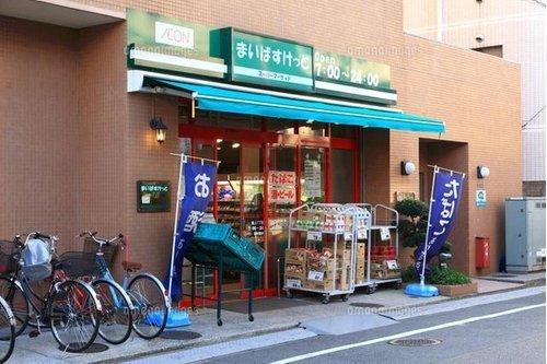 まいばすけっと東砂7丁目店まで296m。料品や日用品を取り扱う都市型小型スーパー。