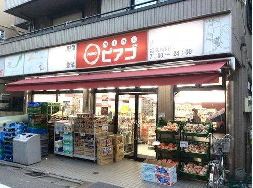 miniピアゴ大島5丁目店まで140m 多様化社会に対応する、一番近くて便利な「美味しいがある」お店にしたい。