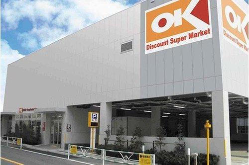 オーケー初台店まで360m。『高品質・Everyday Low Price』 毎日が特売。生鮮食品から日用品までが驚きのディスカウント価格で購入できる嬉しいスーパーです。