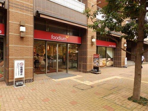 """foodium東五反田まで276m """"居住者と働く人のマイストア""""として""""便利な""""店づくりをめざします"""
