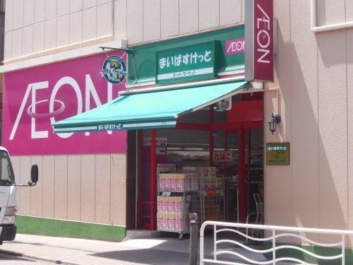 まいばすけっと深川2丁目店まで196m。「近い、安い、きれい、そしてフレンドリィ」 都市型小型食品スーパーマーケット。