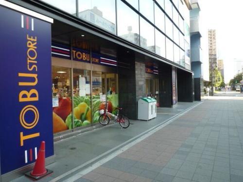 東武ストア勝どき店まで144m。お客様のより良い暮らしに貢献します。