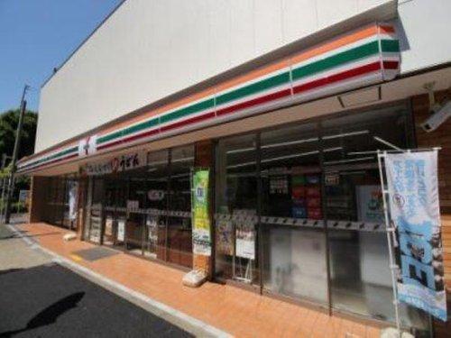 セブンイレブン大田区山王春日橋店まで230m。24時間営業。物件からすぐ近くにありますので、とても便利です。