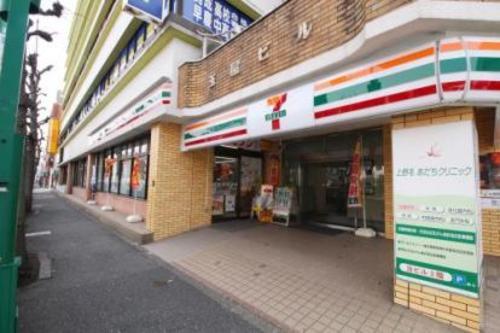 セブン-イレブン世田谷上野毛駅前店まで160m。いつでも、いつの時代も、あらゆるお客様にとって「便利な存在」であり続けたい。