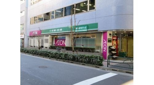 まいばすけっと日本橋箱崎町店まで236m 「近い、安い、きれい、そしてフレンドリィ」 都市型小型食品スーパーマーケット